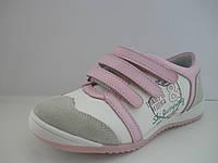 Детская обувь, кроссовки ТМ Шалунишка в наличии