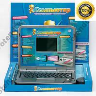 Детский обучающий компьютер серый стальной с интерактивной ручкой и мышкой англо-русский 7026
