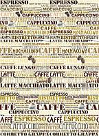 Фотообои в кафе или кухню Кафетерий, 183х254