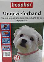 Бифар-Ошейник BEAPHAR от блох и клещей для собак, 65см, цветной (желтый, синий)