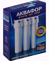 Комплект сменных модулей Аквафор К1-03-02-07