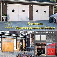 Распашные двустворчатые гаражные ворота Ryterna
