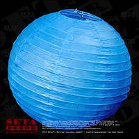 Голубой китайский фонарик из рисовой бумаги  d=30 см. Цвета в ассортименте.