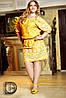 Платье батал 16 (ГЛ)
