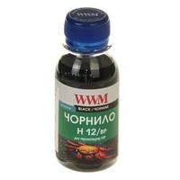 Пигментные чернила WWM для HP №10/11/12 100г Black (H12/BP-2)