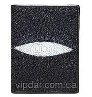 Кошелек для кредиток/визиток из кожи ската / Genuine stingray leather card holder
