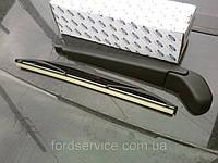 Поводок задний с дворником для Форд Фокус (Ford Focus)