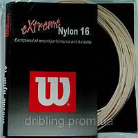 Теннисные струны Wilson eXtreme