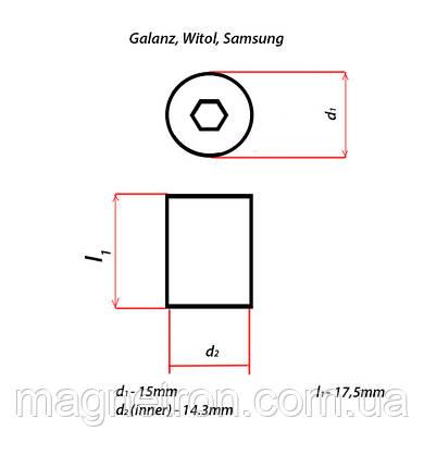 Металлический колпачок на магнетрон для СВЧ-печи Samsung, фото 2