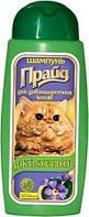 Шампунь Прайд для длинношерстных котов 200гр