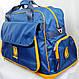 Спортивная сумка 52/70 л. Ukraine (Украина) C28 синяя, фото 4