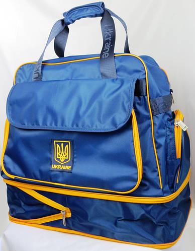 Спортивная сумка 52/70 л. Ukraine (Украина) C28 синяя