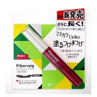 Тушь для ресниц DEJAVU Fiberwig Extra Long Mascara 8,5g .Цвет чёрный, коричневый.