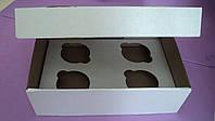 Коробка для маффинов 4шт. (код 02952)