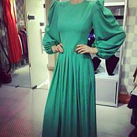 Платье длинное со складками на юбке, длинный пышный рукав, все размеры в наличии!