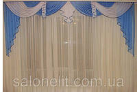Ламбрекен из шифона голубого цвета