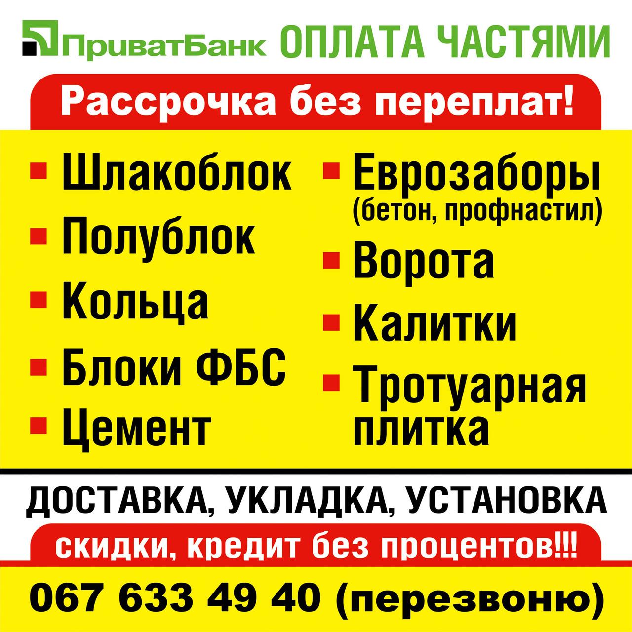 барский машзавод-котлы инструкция к 630 eurosit