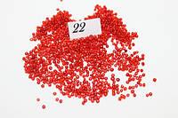 Бисер 100 грамм (МЕЛКИЙ) (№ 1 - 46)