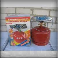 Газовый баллон с горелкой туристический (комплект) Пикник RK-2 (5л)