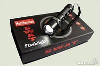 Светодиодный фонарь поисковый аккумуляторный SWAT Multifunction Flashlight 100 W