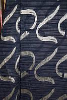 Штора  На синем фоне  стальная   волна
