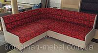 Кухонный уголок со спальным местом на пружинном блоке на заказ производство