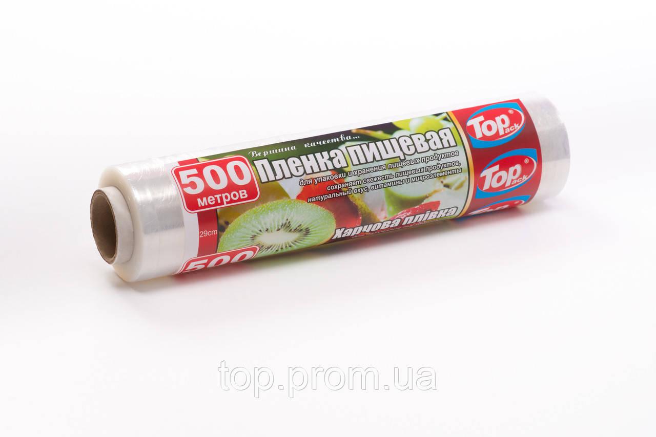 упаковочная пленка для пищевых продуктов
