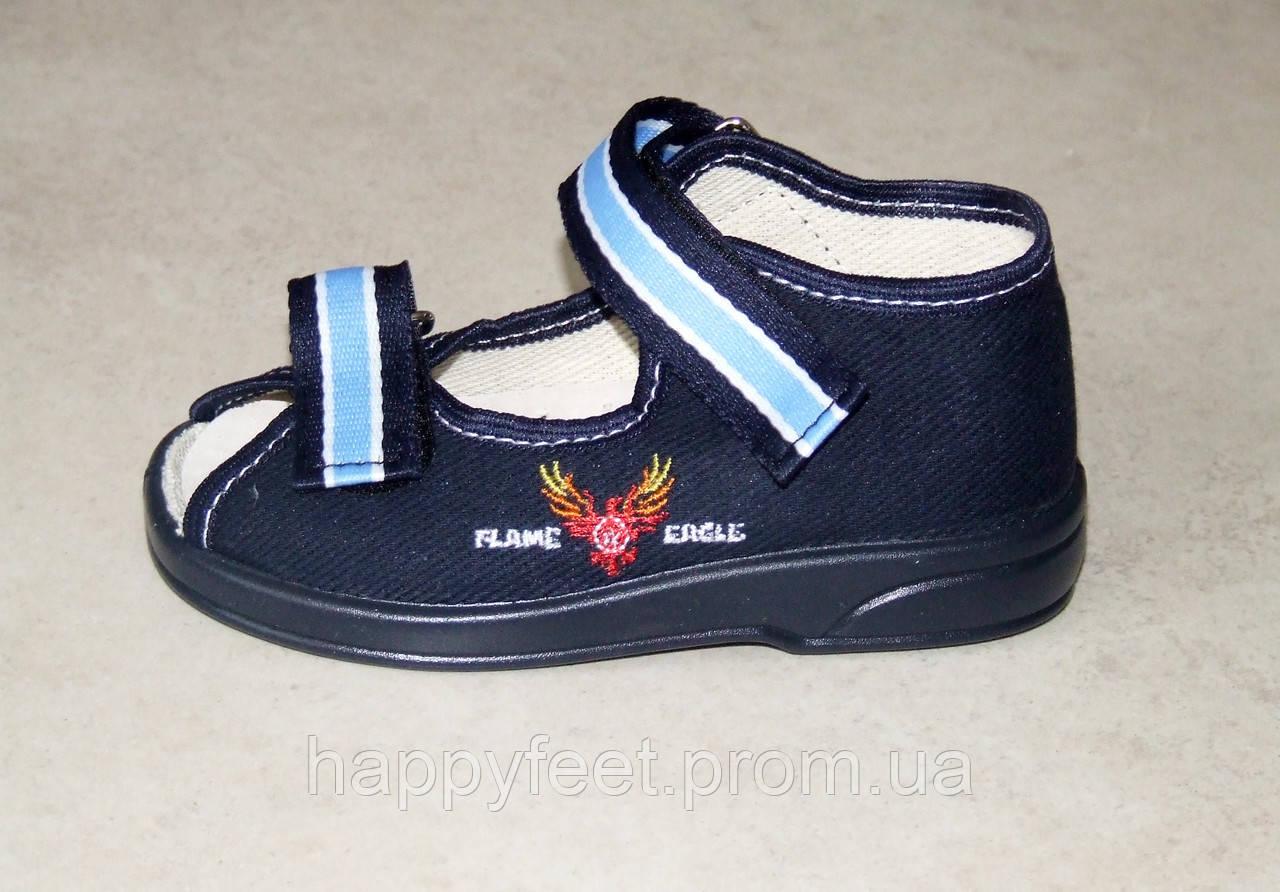 Тапочки Zetpol | обувь - Kidsmart com ua