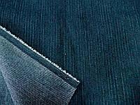 Джинс-стрейч вареный (т. синий) (арт. 04139)