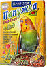 Корм Природа для волнистых попугаев Папужка йод 575 гр