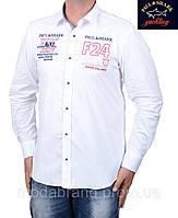 Рубашка мужская с длинным рукавом Paul Shark-1499 белая