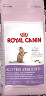 Корм для стерилизованных котят Роял Канин 2кг