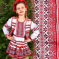 Костюмчик тройка - вышиванка для девочки от 2 до 10 лет