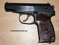 """СЭМ - Пистолет Макарова под патрон флобера """"ПМФ1"""""""