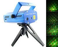 Лазерный проектор для дискотек