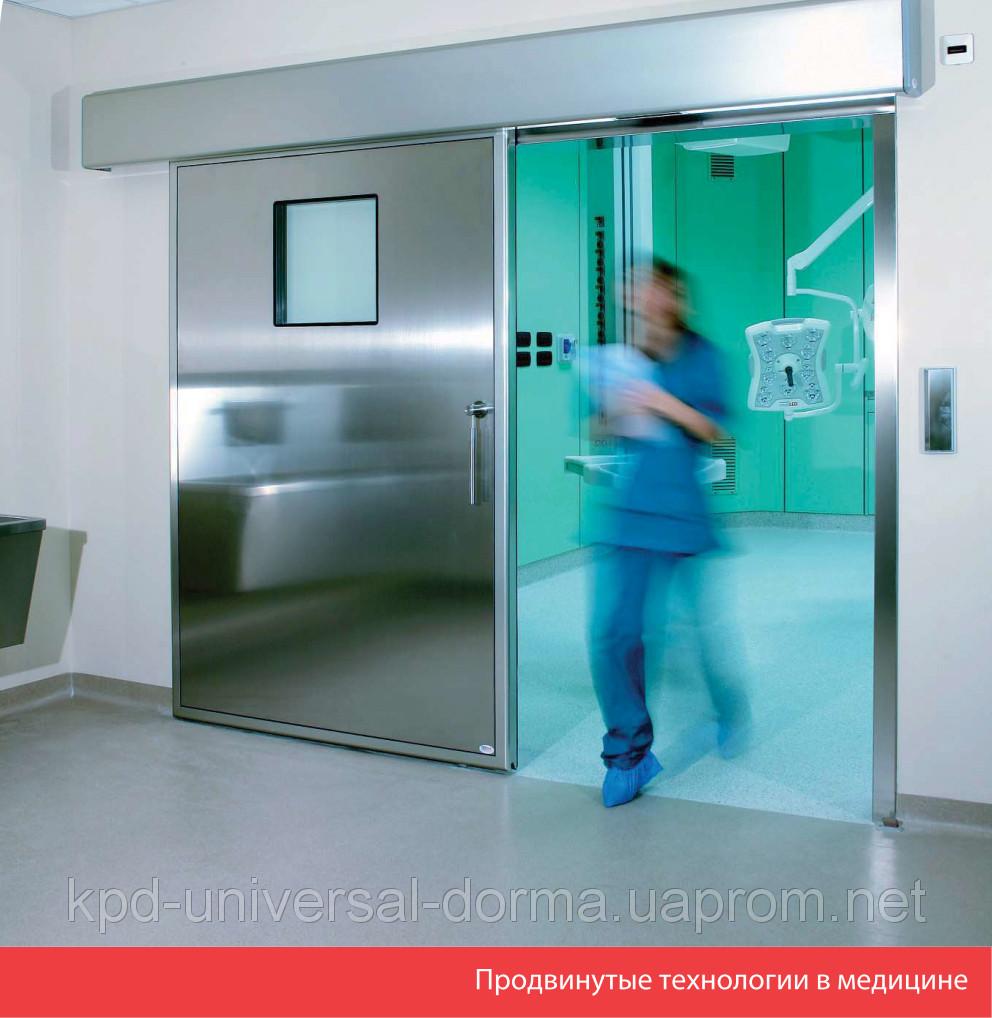 Герметичная автоматическая дверь