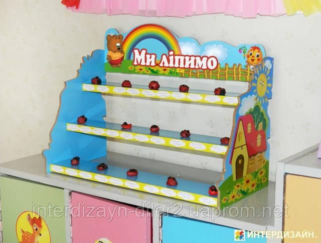 Подставка под поделки для детского сада своими руками