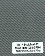 Пленка под карбон 3М Scotchprint 1080 Серая