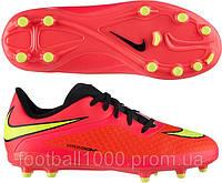 Детские футбольные бутсы Nike JR Hypervenom Phelon FG