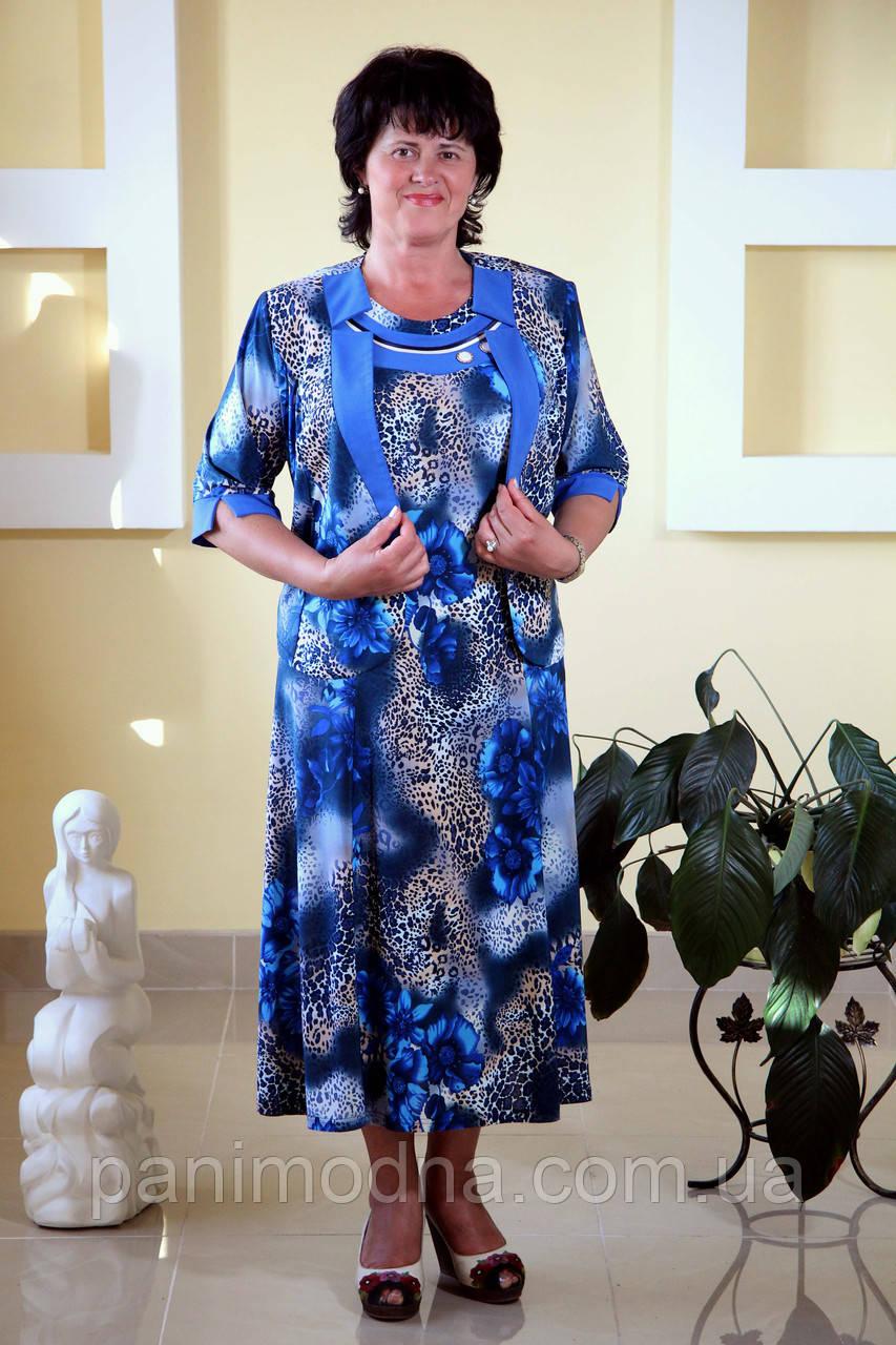 Женская Одежда Больших Размеров Турция Франция