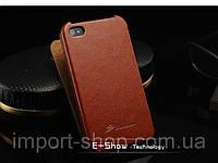 Чехол Fashion для Iphone 4, 4S, 5, чехол для айфон, коричневый чехол Iphone 4, 4S, 5 + ПОДАРОК ЗАЩИТНАЯ ПЛЕНКА