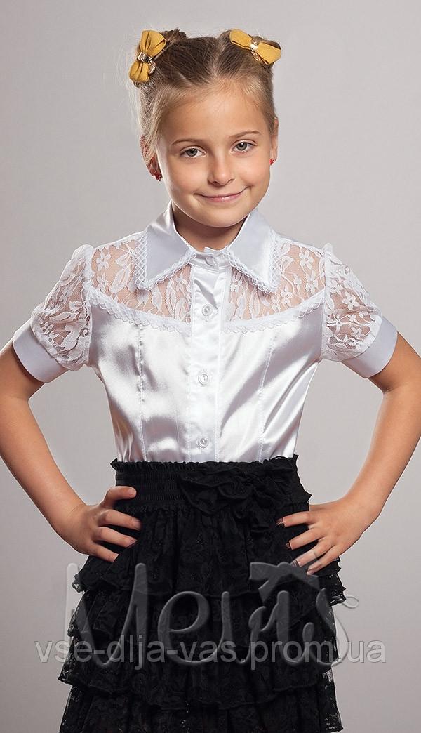 Школьные Блузки Классика Для Девочек Купить