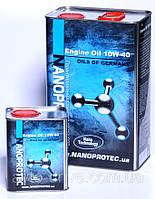 Полусинтетическое моторное масло Nanoprotec Нанопротек Engine oil 10w40