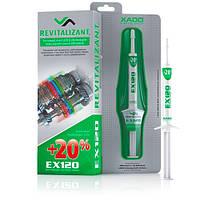 Ревитализант Xado (шприц) EX120 для КПП и редукторов