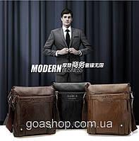 Кожаная сумка BARCA Hannibal. Высокое качество сумки. Сумки из кожи. Кожаные изделия. Мужская сумка.Код:КС21-3