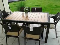 Садові меблі з поліротангу стіл + 6 крісел EVITA