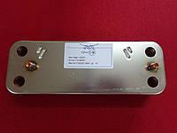Теплообменник Baxi/Westen вторичный ГВС 14 пластин