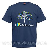 """Футболка """"I love Ukraine 2"""""""
