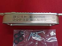 Теплообменник вторичный скоростной на ГВС Vaillant Tec Pro Mini R 1 13 пластин