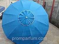 Зонт круглый с клапаном (3,2 м) для торговли, отдыха на природе (16 пласт. спиц, цвета в асс.) HZT /N-03